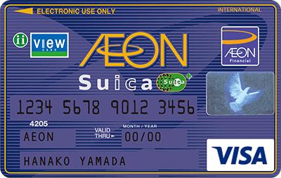 「イオンSuicaカード」の公式サイトに移動中です