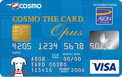 「コスモ・ザ・カード・オーバス」の公式サイトに移動中です