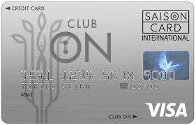「クラブ・オン/ミレニアムカード セゾン」の公式サイトに移動中です