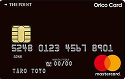 OricoCard THE POINTの公式サイトに移動中です