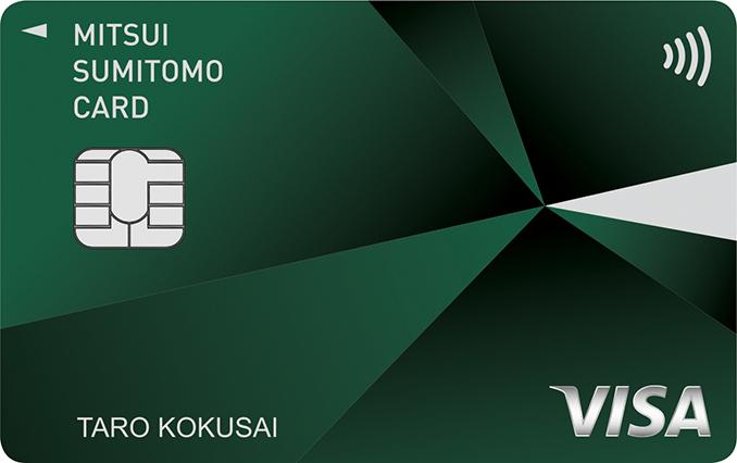 「三井住友VISAクラシックカード」の公式サイトに移動中です