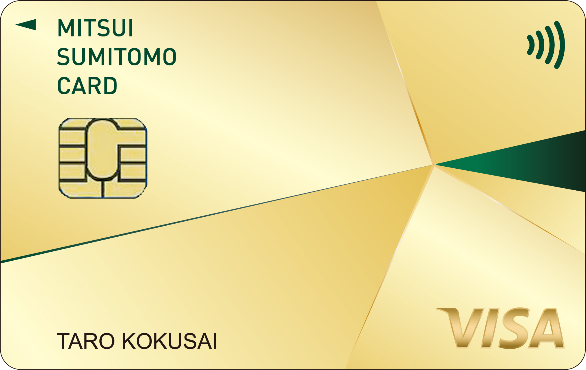 「三井住友VISAゴールドカード」の公式サイトに移動中です